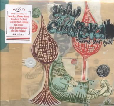 SHARPEN YOUR TEETH BY UGLY CASANOVA (CD)